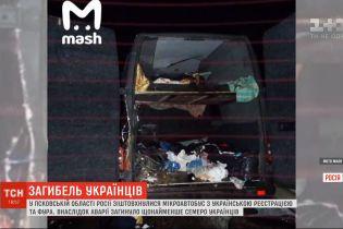 У Росії внаслідок аварії загинуло щонайменше семеро українців