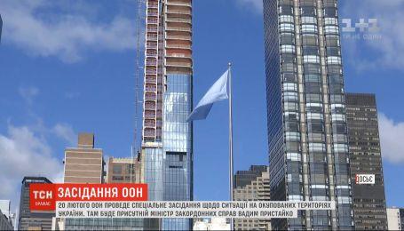 Заседание Генассамблеи ООН созывает Украины из-за ситуации на востоке