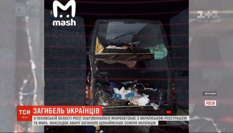 В России в результате аварии погибли по меньшей мере семь украинцев
