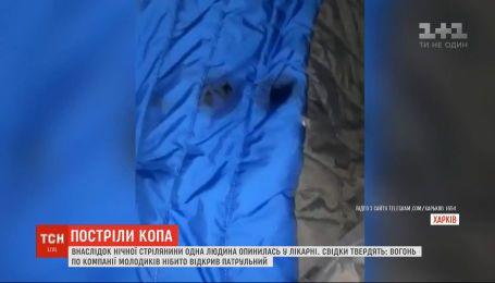 В Харькове произошла перестрелка с участием полицейского, в которой ранили человека