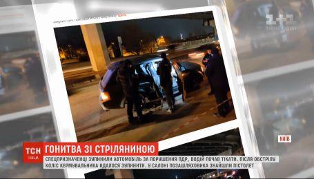 Столична поліція зі стріляниною затримала озброєного іноземця