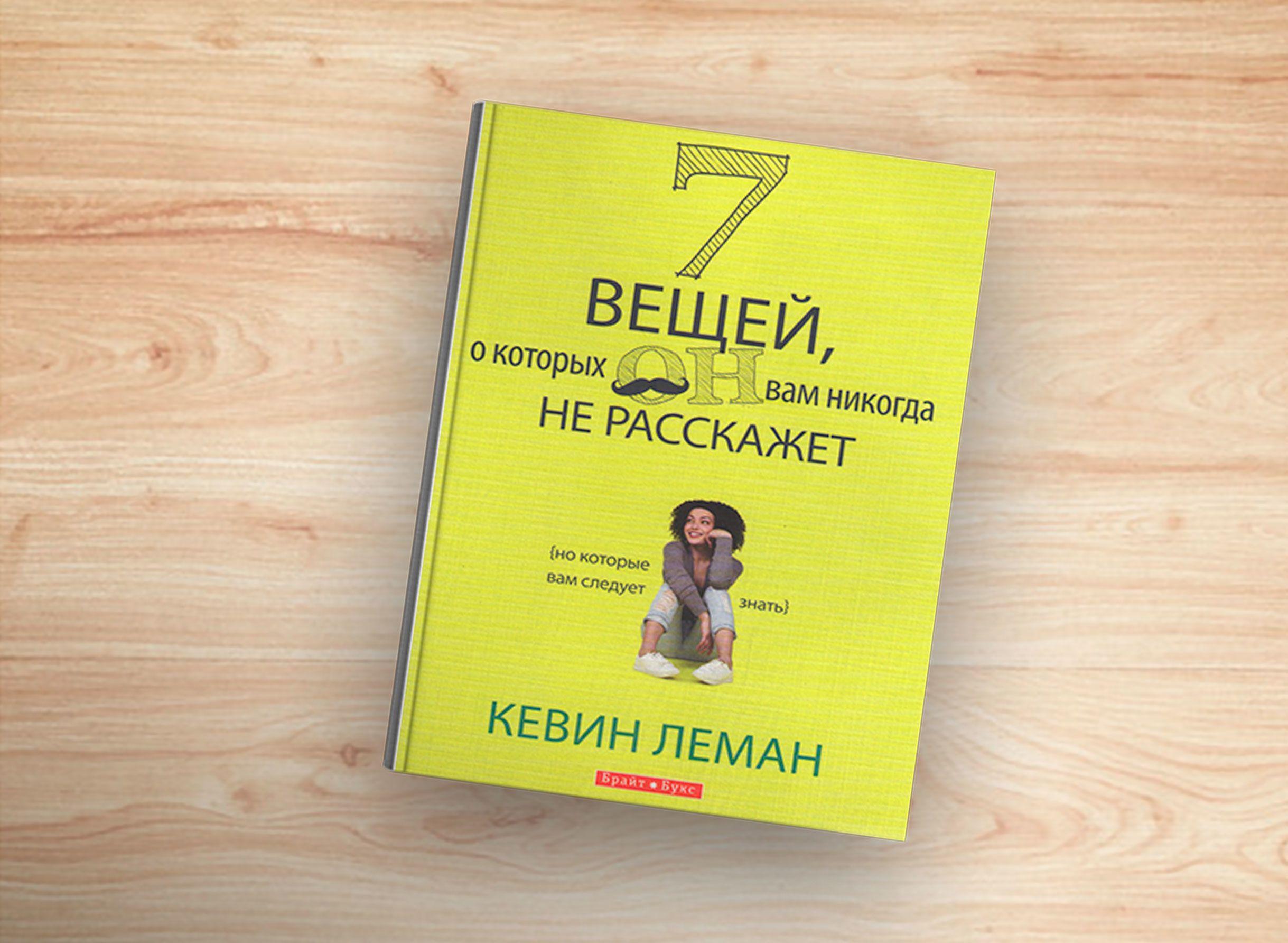 Книжки до дня книг, для блогів_2