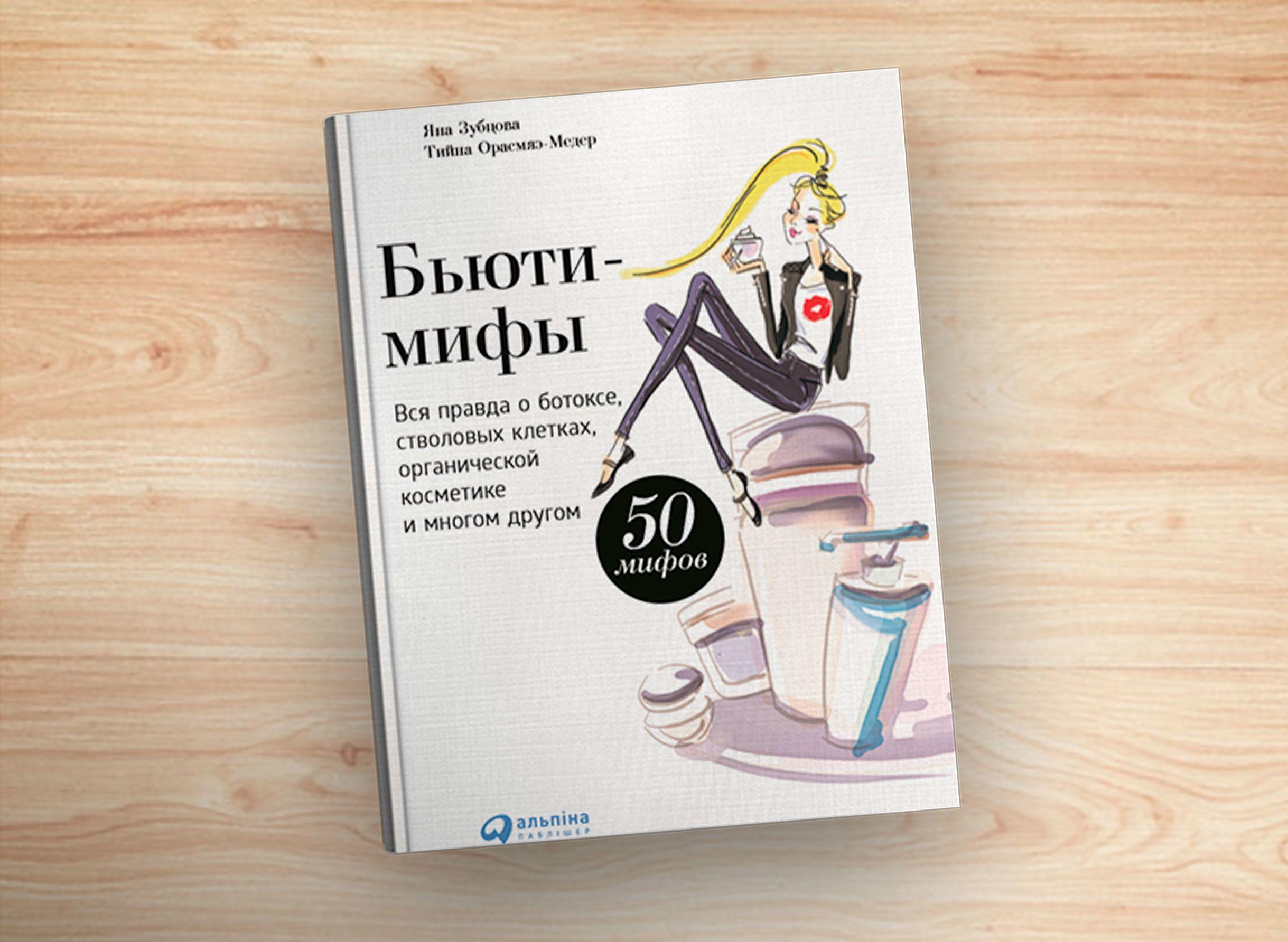 Книжки до дня книг, для блогів_1