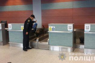 Во Львове из-за сообщения о заминировании эвакуировали вокзал, аэропорт и другие объекты