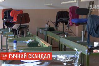 В Одесі копи під час обшуку обікрали підприємство, на якому працюють люди с порушеннями зору