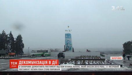 Постамент от памятника Ленину демонтируют в Запорожье