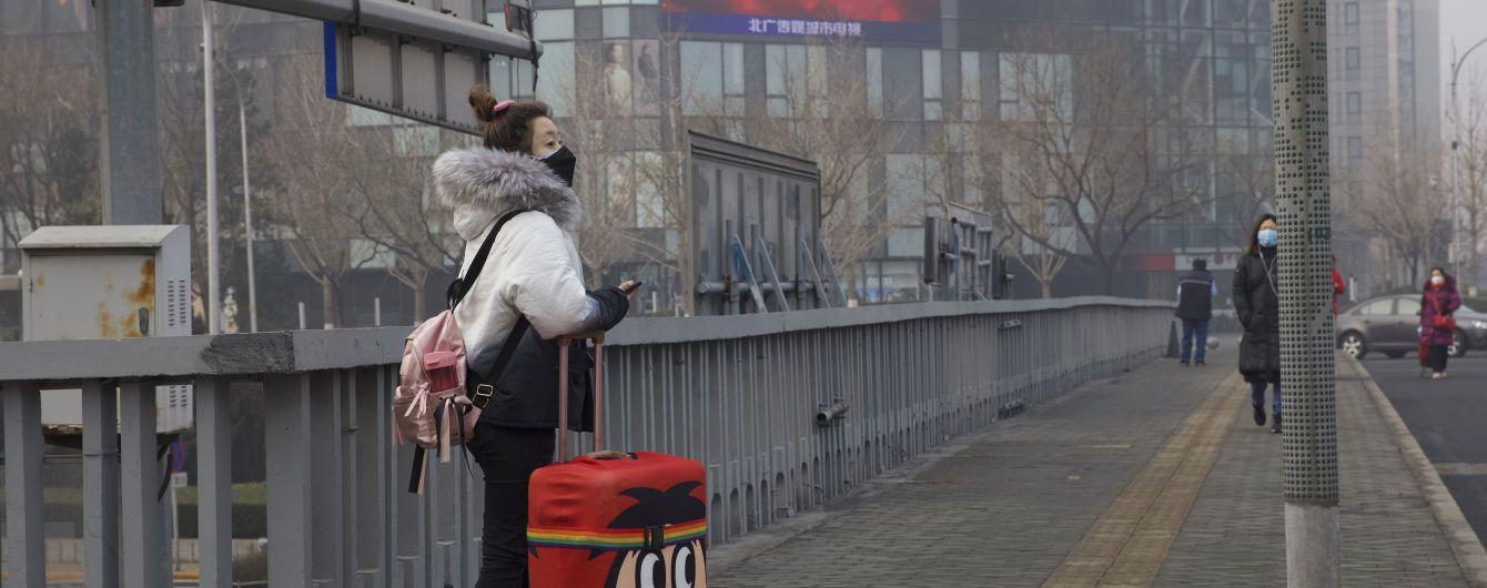 У Пекіні через коронавірус запровадили обов'язковий карантин для всіх, хто приїздить до міста