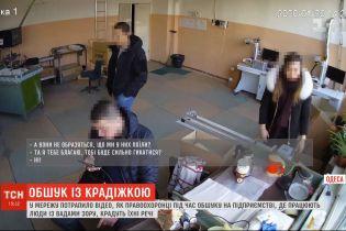 Одесские полицейские обокрали предприятие, в котором проводили обыск