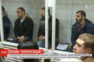 Навесні 2020 року суд Києва продовжить слухати справу масових розстрілів на Майдані