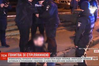 Правоохранители возбудили производство против вооруженного водителя-иностранца
