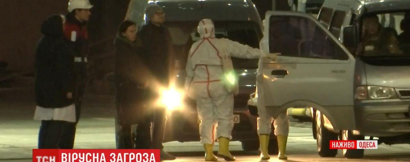 Одеські медики перевірили членів екіпажу корабля з Китаю. Інфікованих коронавірусом на борту немає