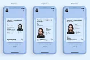 """В Минцифры рассказали, кто сможет получить электронный паспорт в мобильном приложении """"Дія"""""""