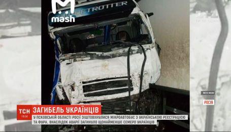 Семеро украинцев погибли в ночной аварии в России – МИД