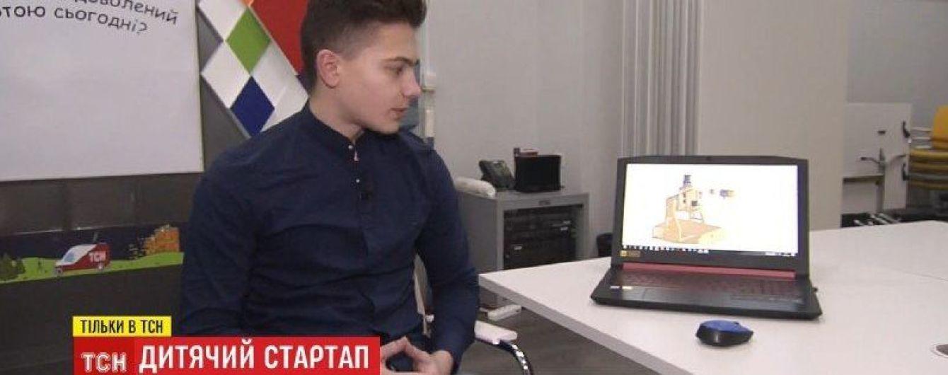 Група дітей-стартаперів поїде у США представляти Україну на масштабному конкурсі: як виховати генія