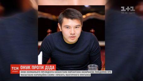 Онук Назарбаєва розповів про корупцію у Казахстані і попросив політичний притулок