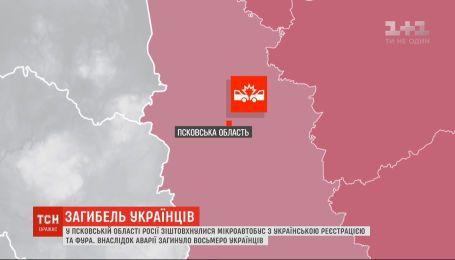 Украинцев, погибших в аварии в России, уже восемь