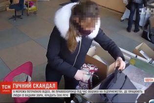 Одесскими копами, которые во время обыска присвоили имущество незрячих, займется ГБР
