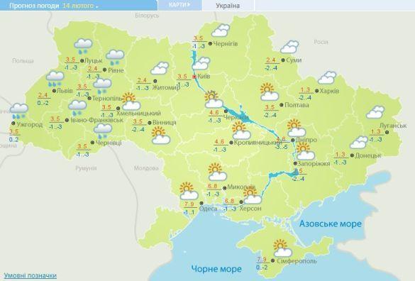 Прогноз погоди 14 лютого