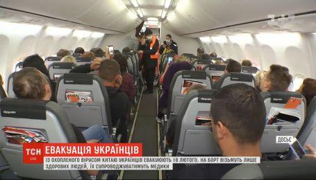 Украинцев эвакуируют из охваченного коронавирусом Китая 18 февраля