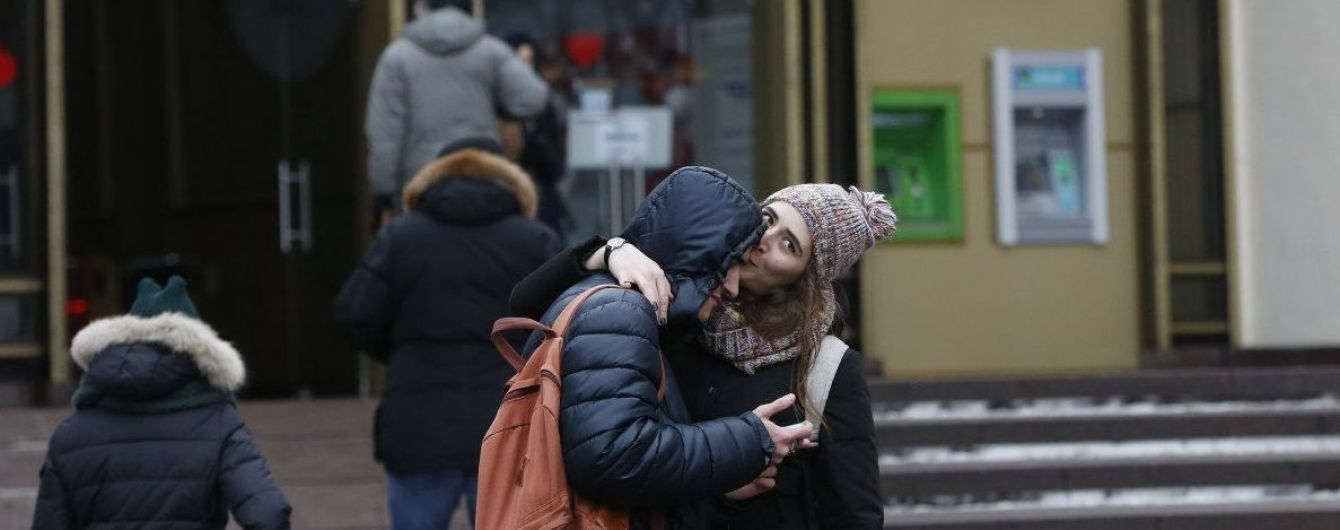 До 9 градусів тепла і мокрий сніг на заході. Якою буде погода в Україні 14 лютого