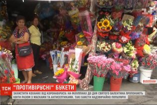 На Філіппінах до Дня святого Валентина пропонують квіти разом з масками та антисептиками