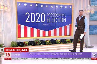 """""""Переизбрание Трампа"""": чего ждать от выборов в США 2020"""