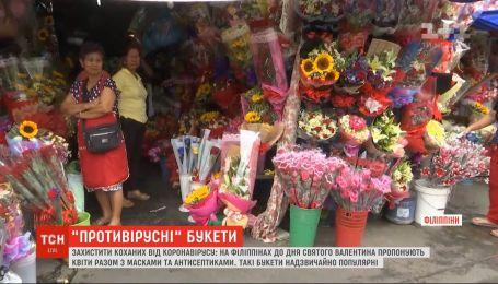 На Филиппинах ко Дню святого Валентина предлагают цветы вместе с масками и антисептиками