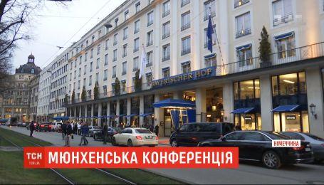 Мюнхенська конференція з безпеки: що говоритимуть про Україну