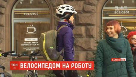 """Киевляне присоединились к Всемирной акции """"На велосипеде на работу"""""""