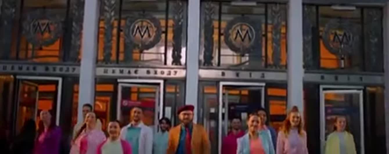 DZIDZIO выпустил красочный клип, снятый на улицах Киева