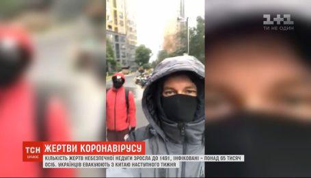 Стало известно, когда эвакуируют украинцев из охваченного коронавирусом Китая