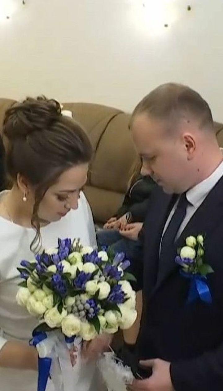 Свадебный бум в Украине: в День влюбленных планируют пожениться около полутора тысяч пар