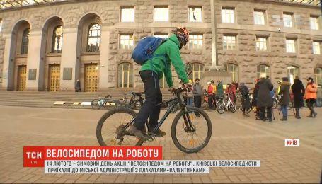 """Київ приєднався до зимового дня """"Велосипедом на роботу"""", який відзначають у всьому світі"""