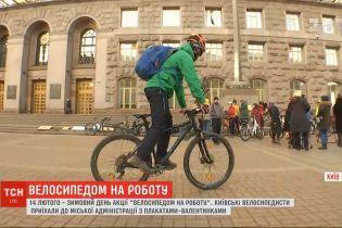 """Киев присоединился к зимнему дню """"На велосипеде на работу"""", который отмечают во всем мире"""