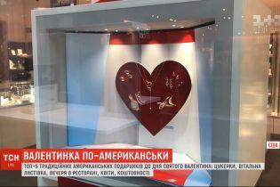 Понад 28 мільйонів доларів щороку витрачають американці на подарунки до Дня святого Валентина