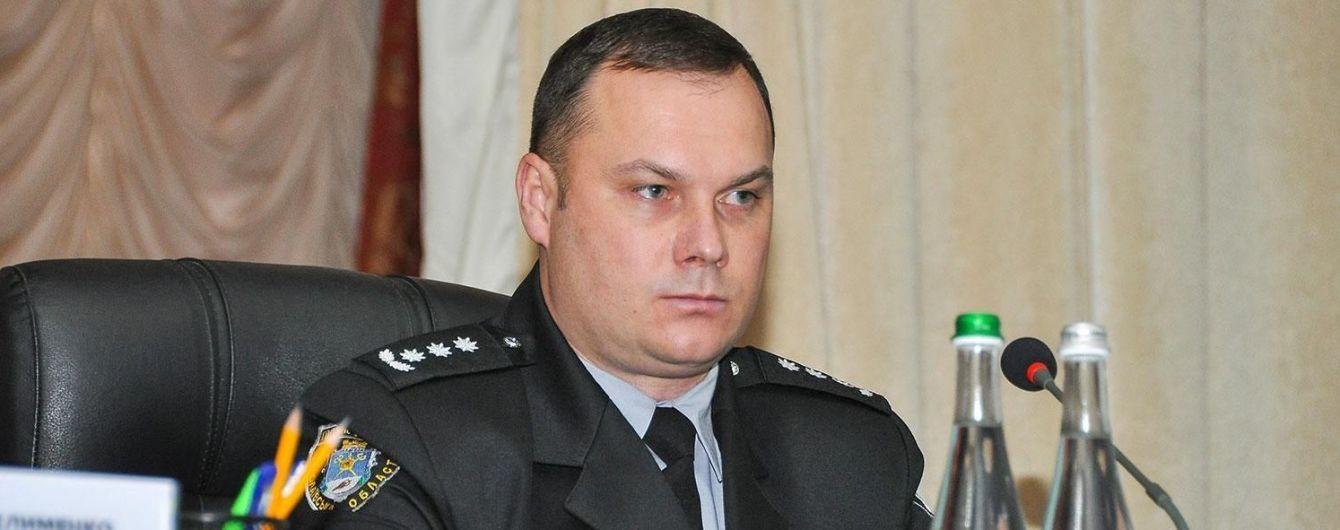 Призначено нового керівника поліції Полтавської області