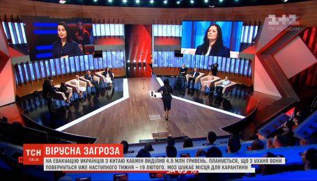 На евакуацію українців з Китаю Кабмін виділив 4,5 мільйона гривень