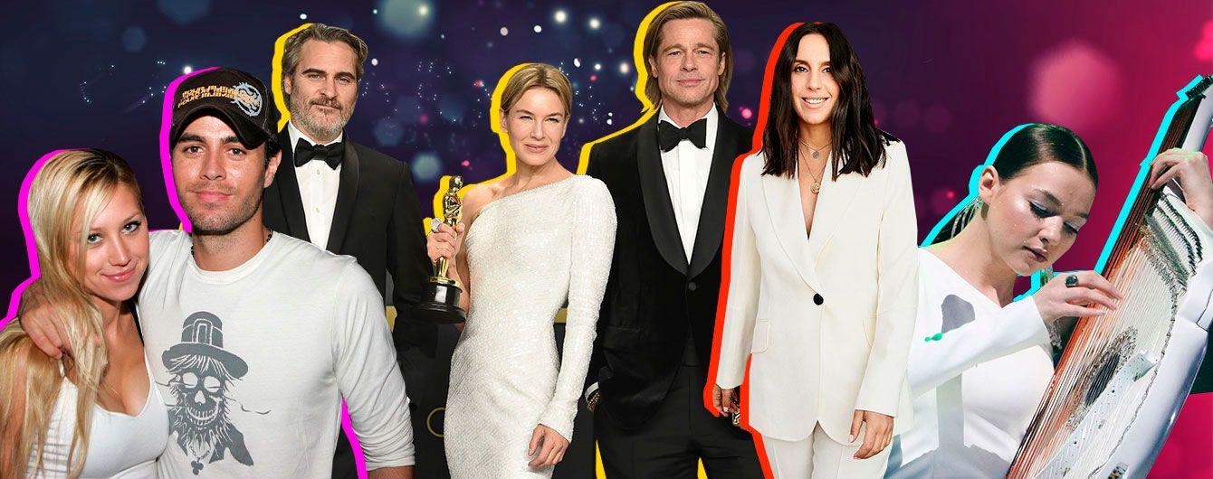 """Новини у Гламурі за тиждень: перші фіналісти нацвідбору на """"Євробачення"""" та лауреати """"Оскара-2020"""""""