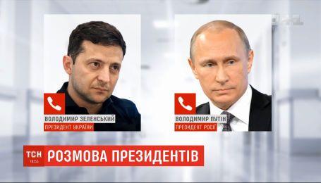 Телефонный разговор Зеленского и Путина: о чем говорили