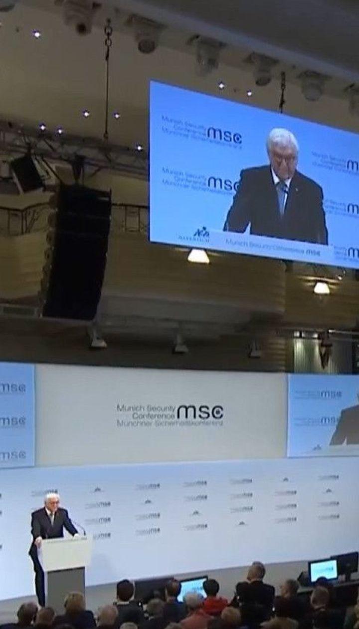 Мюнхенська конференція: про що говоритиме Зеленський, і хто візьме участь у заході