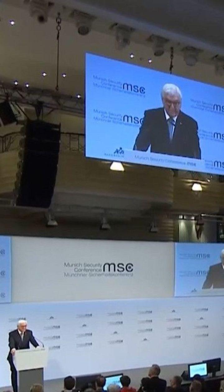 Мюнхенская конференция: о чем будет говорить Зеленский, и кто примет участие в мероприятии