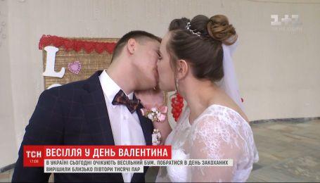 В День закоханих до РАГСів прийшло вдвічі більше пар, ніж зазвичай