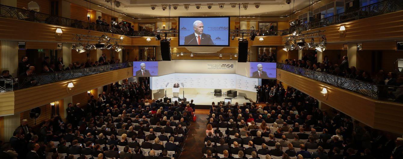 """На Мюнхенской конференции по безопасности войну в Украине """"опустили"""" на последнее место"""