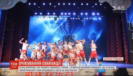 В очікуванні евакуації: хореографічна група українців вже три тижні сидить на валізах в Ухані