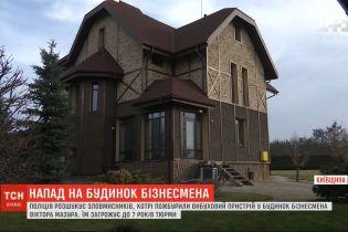 В дом бизнесмена Виктора Мазура неизвестные бросили взрывное устройство