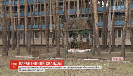 Эвакуированных из Уханя украинцев могут поместить на карантин в санатории под Киевом