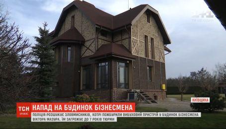 У будинок бізнесмена Віктора Мазура невідомі пожбурили вибуховий пристрій