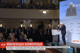 Без повернення Криму: у Мюнхені поширили скандальний план припинення війни в Україні