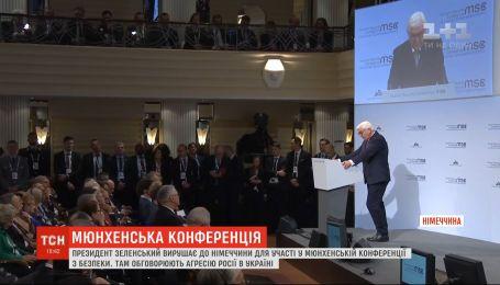 Без возврата Крыма: в Мюнхене распространили скандальный план прекращения войны в Украине