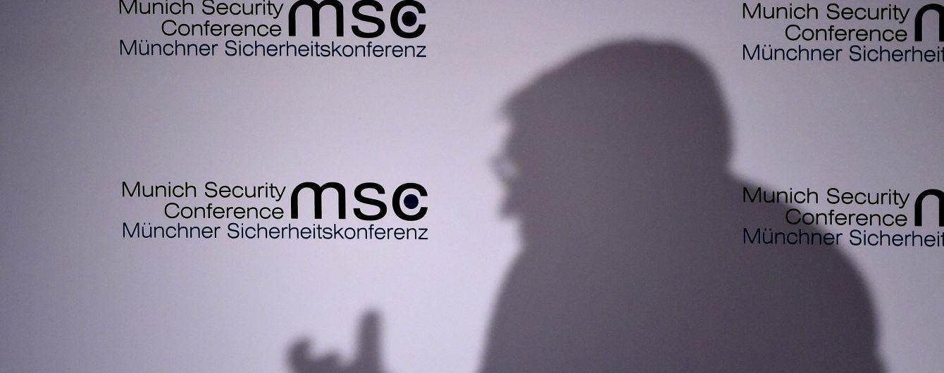 У Мюнхені оприлюднили скандальний план про завершення війни в Україні. Після критики документ з сайту зник